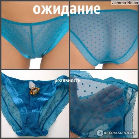 Трусики-слип Billet Doux Domo Lucky Артикул 7821611 фото