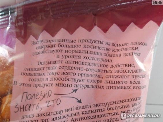 Снэки Дрынки Палочки картофельные со вкусом охотничьих колбасок фото