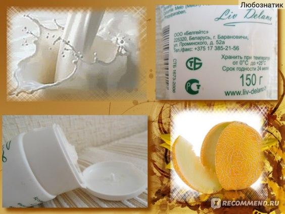 """Бальзам для рук Sun of life Liv Delano """"Дыня в молоке"""" фото"""