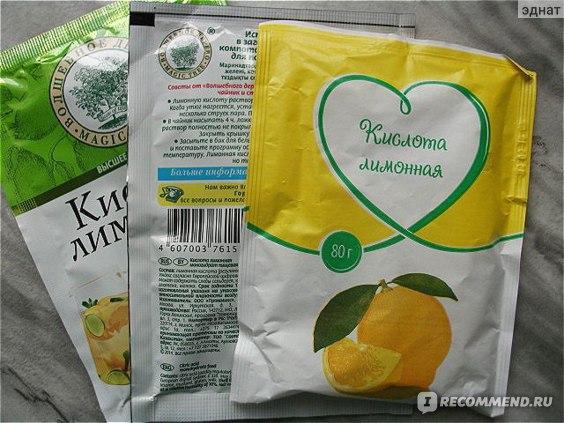 Кислота лимонная диета