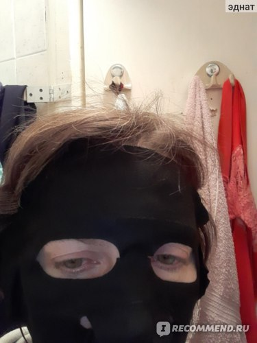 Тканевая маска для лица Аргенсепт с наночастицами серебра фото