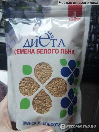 Я Похудела Пила Семена Льна. Семя льна для похудения с кефиром (рецепт и отзывы похудевших)