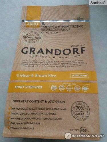 Корм для кошек Grandorf  4 Meat & Brown Rice Sterilized  фото