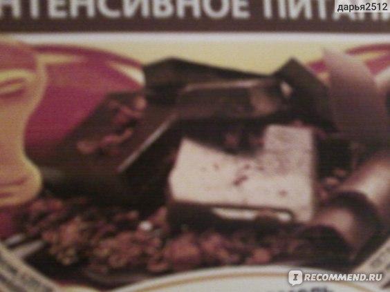 """Крем-масло для тела Сто рецептов красоты Интенсивное питание """"Нежная карамель и шоколад"""" фото"""