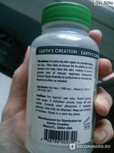 Крем для лица EARTH'S CREATION Алоэ Вера с витамином Е в капсулах фото