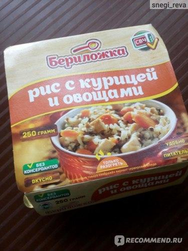 Консервы Рускон Рис с курицей и овощами  фото