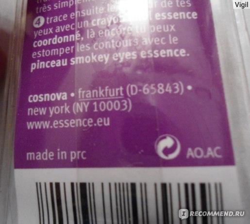 Made in PRC значит сделано в КНР (Китае)