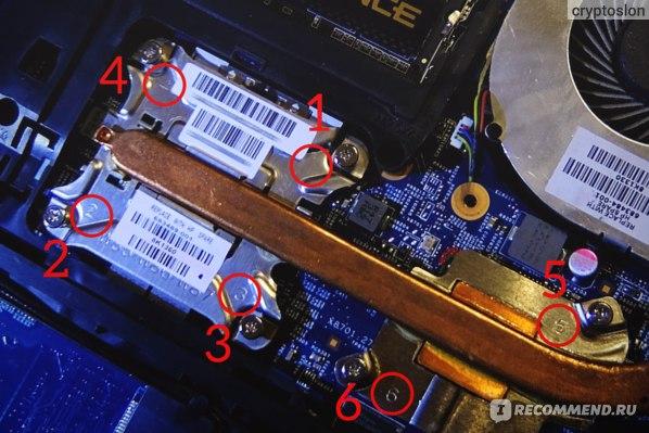 как поменять термопасту на ноутбуке hp