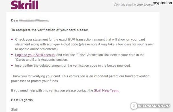 Сервис онлайн платежей Skrill фото