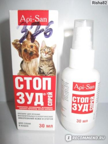 Препарат для лечения воспалительных и аллергических заболеваний кожи и отитов для кошек и собак Api-San Стоп Зуд Спрей фото