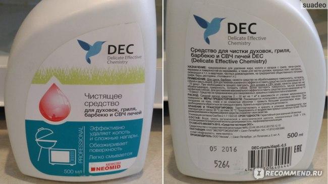 Cредство для чистки духовок, гриля, барбекю и СВЧ печей Neomid Dec фото