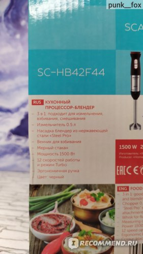 Блендер погружной SCARLETT SC-HB42F44 фото