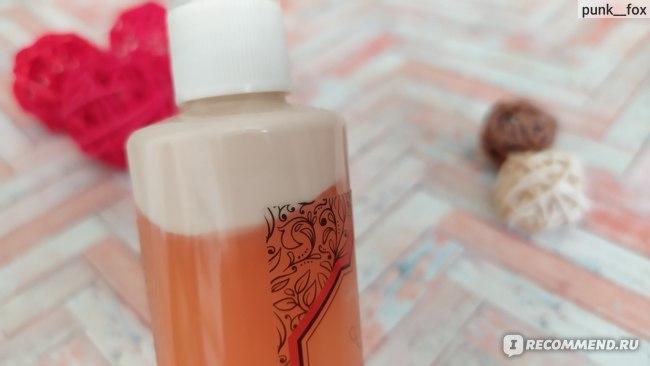 Аромаспрей Шоконат с коллагеном для лица увлажняющий для любого типа кожи с экстрактом Ягоды Годжи и УФ-фильтром фото