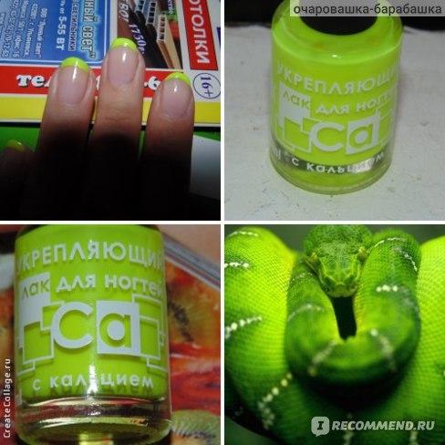 Укрепляющий лак для ногтей Classic mini с кальцием фото