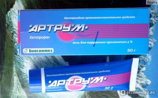 Лекарственные средства Биосинтез Артрум гель для наружного применения 2,5% и 5% фото