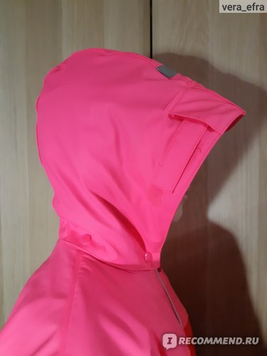 Комплект (куртка + полукомбинезон) Tenson непромокаемый Galactic Rosa фото