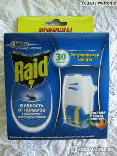 Фумигатор Raid коробка упаковка