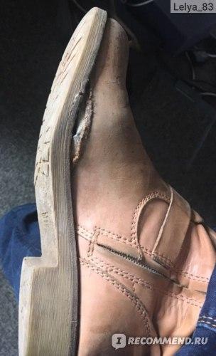 Ботинок расклеился