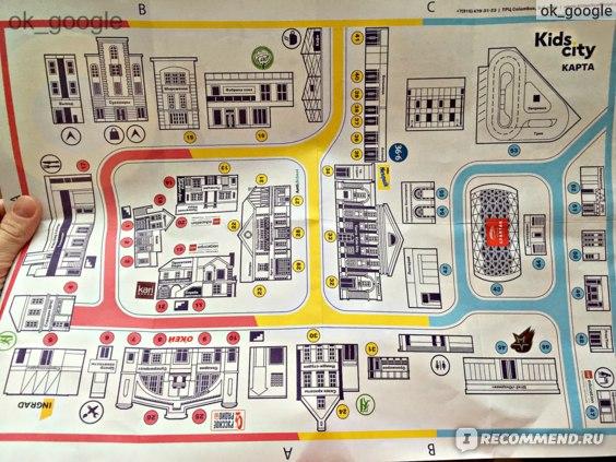 Карта города профессий