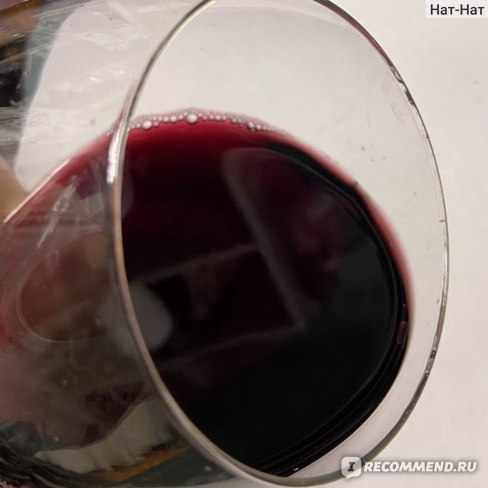 Безалкогольное вино Enjoy it Merlot фото