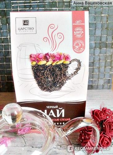 Черный чай Царство ароматов С розой и специями