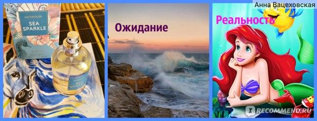 Ожидание/Виталик