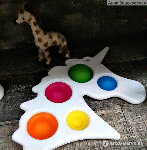"Игрушка - антистресс ""Simple Dimple"" fidget toy, вечная пупырка"