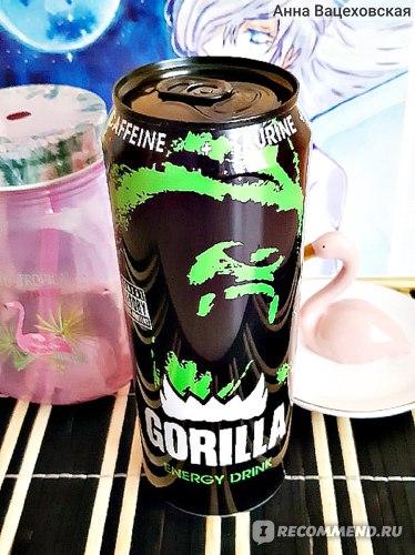 Энергетический напиток «Gorilla Original»