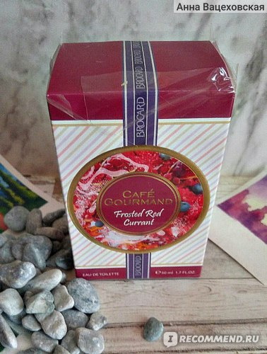 Brocard Cafe Gourmand Frosted Red Currant