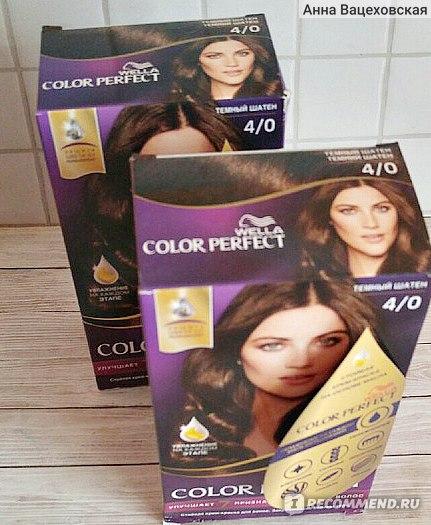 Стойкая крем-краска для волос Wella Color Perfect 4/0