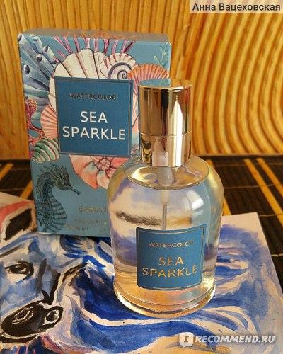 Brocard Watercolor Sea Sparkle