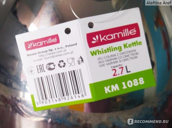 Чайник со свистком Kamille KM-1088, 2,7 л., отзыв