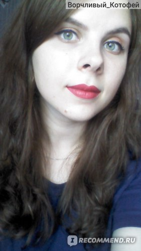 Блеск для губ BelorDesign Smartgirl lipgloss SUPER STAY MILLION KISSES 8H фото