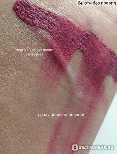Жидкая матовая помада Essence Berry on...matte liquid lipstick