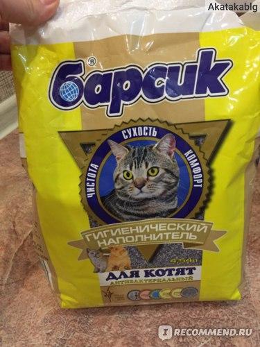 Наполнитель для кошачьего туалета Барсик Антибактериальный для котят  фото