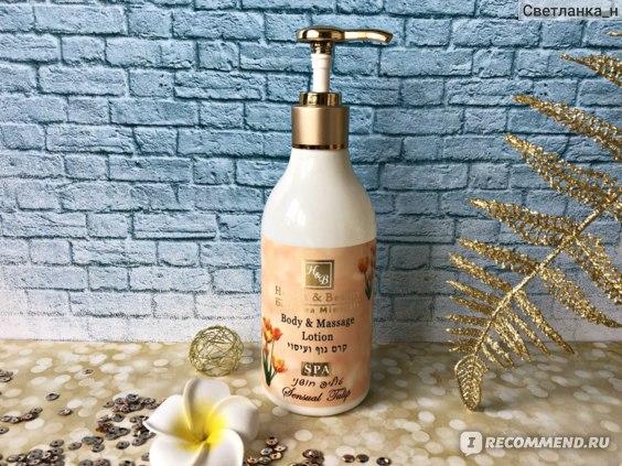 Крем для тела и массажа Health & Beauty Чувственный Тюльпан с эффектом замедления процессов старения фото
