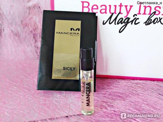 beautyinsider.ru - Сайт Beauty Insider  фото