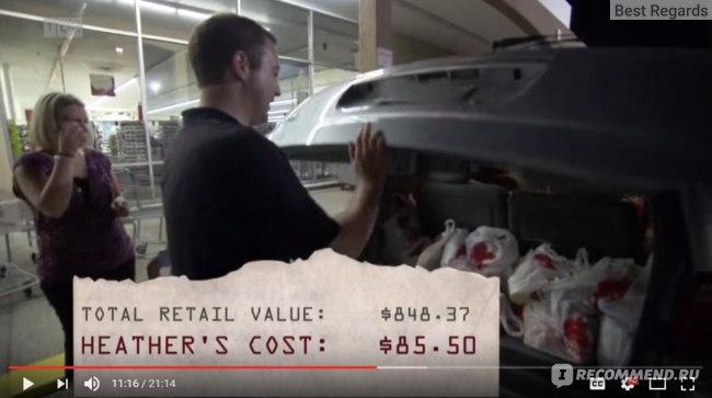 Фактическая стоимость товаров и результат оплаты