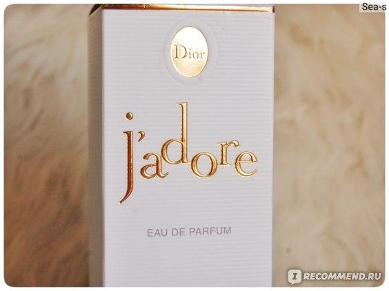 Dior J'adore eau de parfum фото