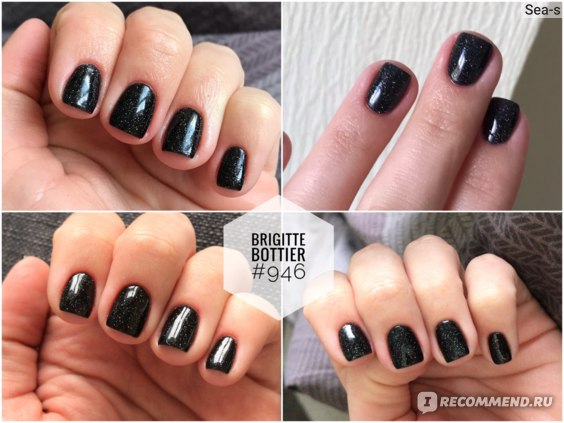 Brigitte Bottier Shell Nails 946 звездное небо