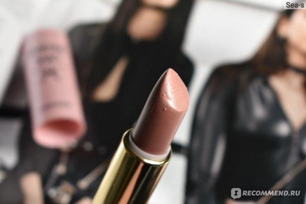 Vivienne Sabo Color Lip Balm / Вивьен Сабо Помада-бальзам оттенок 04