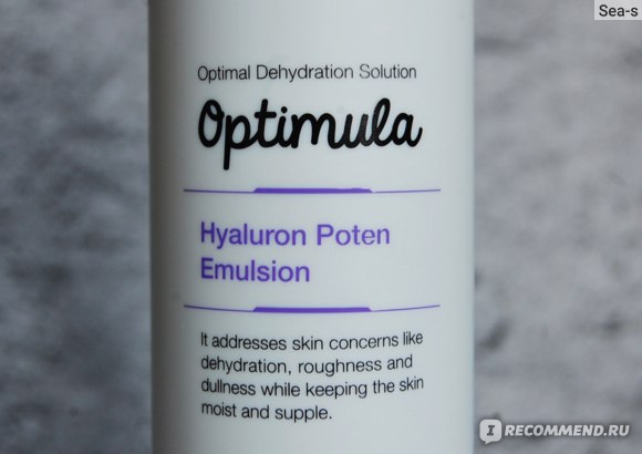 Увлажняющая эмульсия для лица VPROVE OPTIMULA HYALURON POTEN EMULSION фото