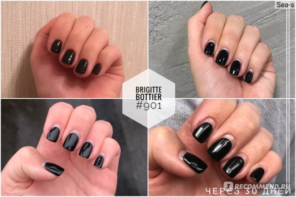 Brigitte Bottier Shell Nails 901 чёрный