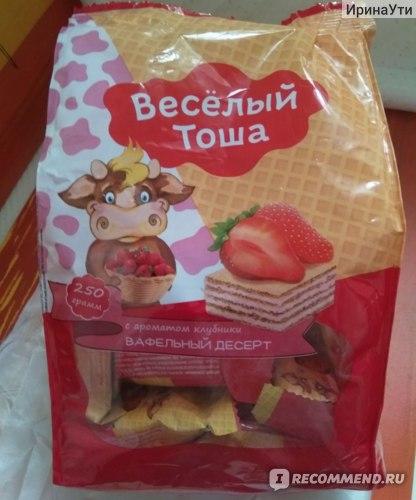 Вафельный десерт Весёлый Тоша с ароматом клубники фото