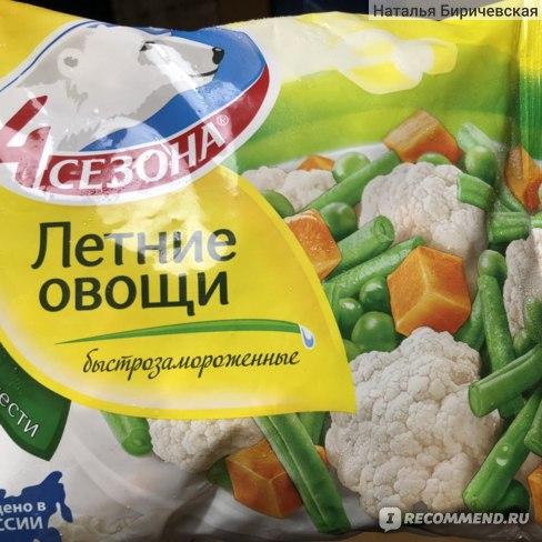 Изображение - Производители замороженных овощей HVQW3Jx7SVr0S5L84l0hdg