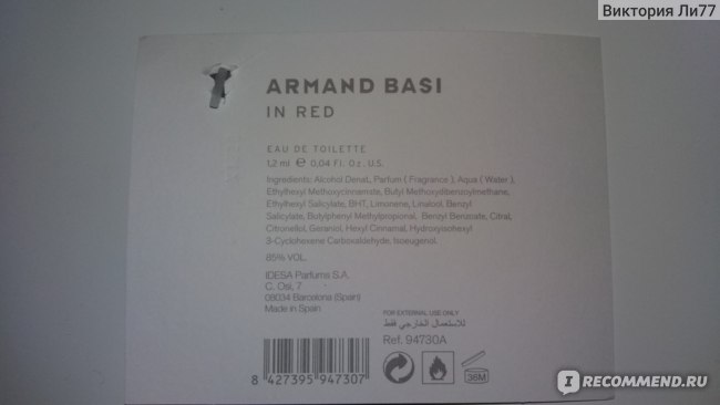 Armand Basi In Red фото