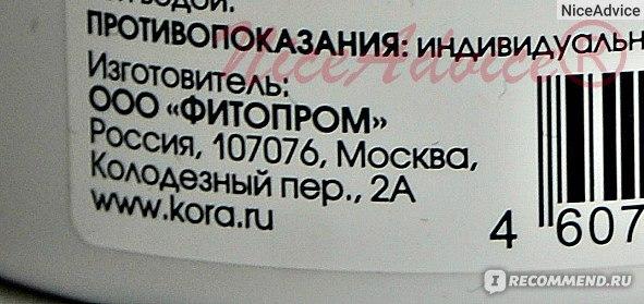Косметика кора нью лайн купить в москве тайская косметика купить в украине