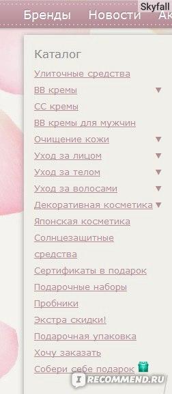 BBFACE.RU фото