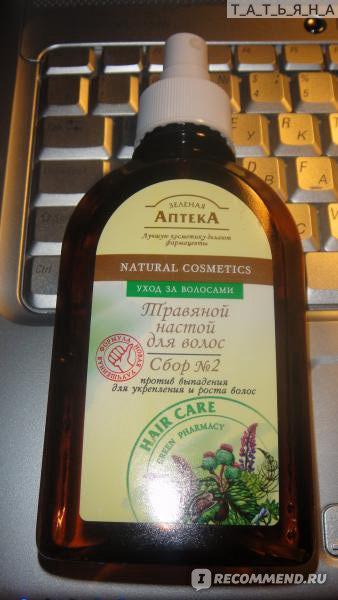 Настой для волос Зеленая аптека Травяной Сбор №2 фото