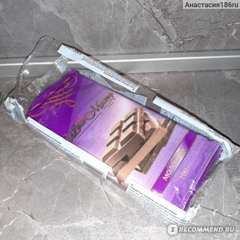 Плитка кондитерская молочная ООО Сигма ШокоМастер фото